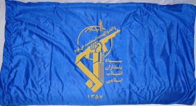 Revealing Hidden & Known IRGC Identities