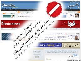 Basij Presence on the Internet Triples, Is Crackdown Accelerating?
