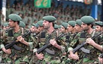 IRGC History