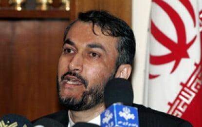 Iran rejects involvement in Bahraini financial scheme