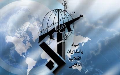Q+A: Iran's Revolutionary Guards