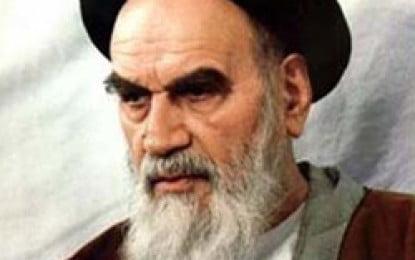 Iran's Political Family Tree Khomeini-Khamenei