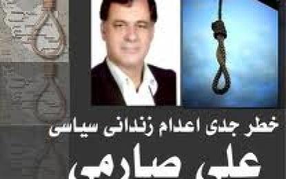 Breaking news: Execution of Ali Saremi and Ali Akbar Siadat