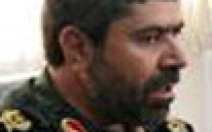 Supreme Commander, Leader's Representative and IRGC PR are Cited