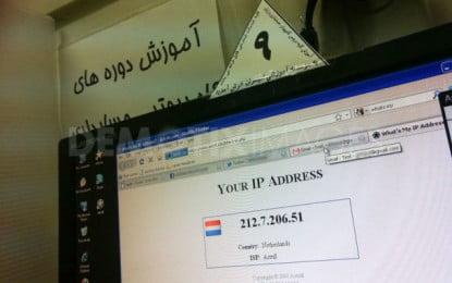 Iran's Internet Restrictions