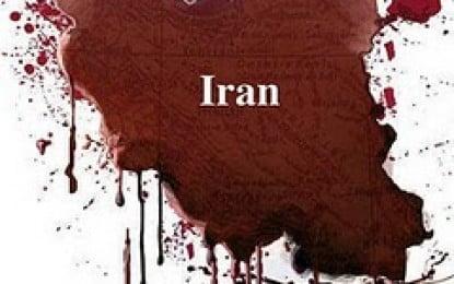 Iran's victims