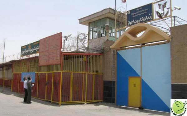 An Investigative Report on Harsh Treatment of Ethnic Arab-Iranians Political Prisoners by IRGC