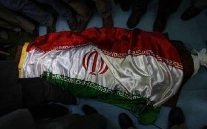 Reporter's Notebook / Ray Moseley: State sponsored murder in revolutionary Iran