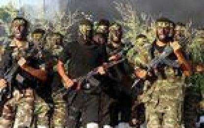 Exclusive: Secret Iran 'Terror' Squad Unmasked
