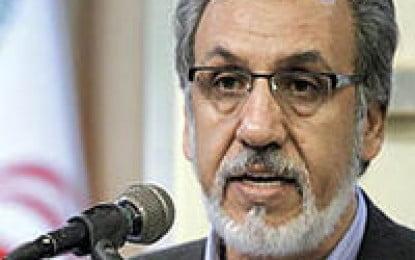 Iranian-Canadian banker under investigation