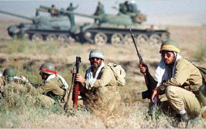 Islamic Revolutionary Guards Corps