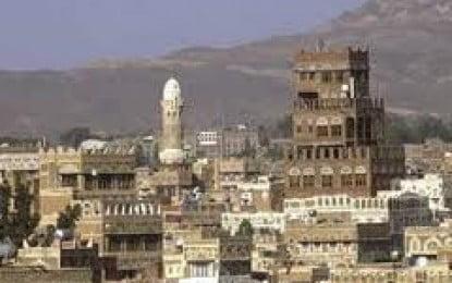Iran funding Yemeni separatist conference in Beirut – Yemeni official