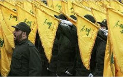 Hezbollah, Iran planning attack