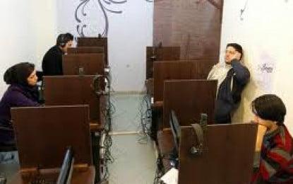 Iran blocks use of tool to get around Internet filter