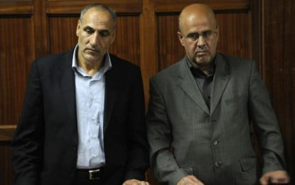 Kenya Jails Two Iranians For Life On Terror-Related Charges