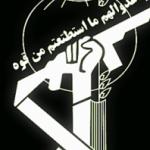IRGC - Black