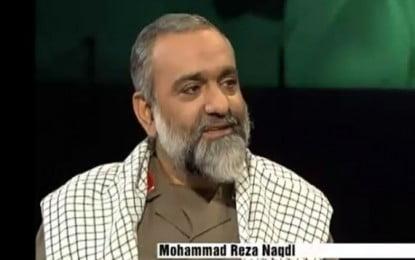 'Iran paramilitary forces holding maneuver'