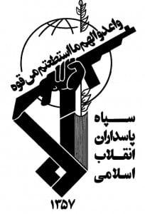islamic_revolutionary_guard_corps_irgc
