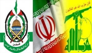 Hezbollah, Iran, Hamas flag