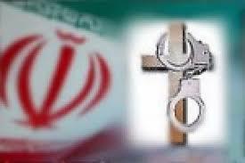 Iranian Christian's Family Under Pressure