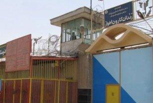 Four Iranian Arab activists receive heavy sentences for