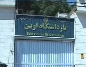 Save political prisoners on hunger strike, Human Rights, Iran Human Rights, Iran, Prisoner, Evin Prison, Iran Briefing, IranBriefing, Political, Political Prisoner,