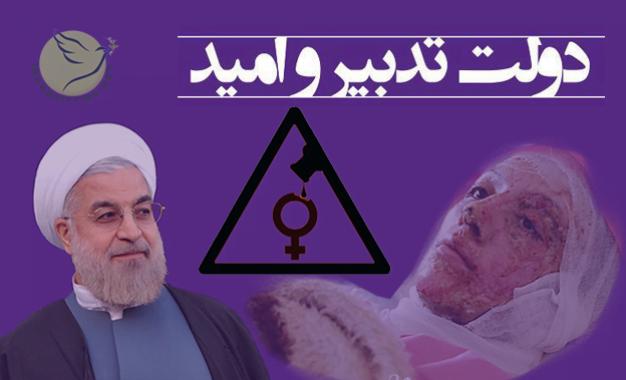 Iran acid attacks put 'vice groups' on defensive