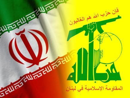 Hezbollah: Lebanon needs assistance from Iran