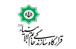 IRGC construction projects continue while private sector lags, IRGC construction projects, Iran, IRGC, Khatam al-Anbiya, Mohsen Rezaee, Economy, Ahmadinejad, Mir-Hossein Mousavi, Jazayeri, Firouzabadi, Saffar Harandi, IRGC commanders