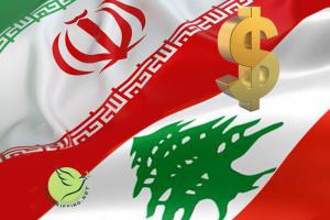 Iran v Lebanon
