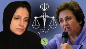 Shirin Ebadi's letter to the International Bar Association Regarding Nasrin Sotoudeh, Iran, Human Rights, Iran Human Rights, Nasrin Sotoudeh, Shirin Ebadi, Letter, International Bar Association's Human Rights Institute, Ahmad Shaheed, UN