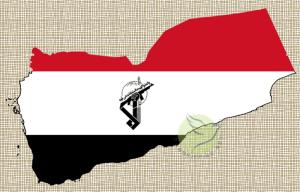 Yemen's Houthis proxy, Iran, Houthis, Ansar Allah, Lebanon, Saudi Arabia, Ayatollah Khamenei, United Arab Emirates, United States, Syria,