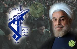 A Strange Budget for a Strange System, Iran, Iran Briefing, IranBriefing, IRGC, IRGC Commander, Hassan Rouhani, Economy,  Khatam Al-Anbia, Quds Force, Lebanon, Syria,