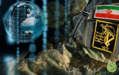 Iran Poses Huge Worldwide Cyber Threat