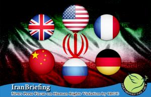 How Iran Continues To Deceive The West, Iran, Iran Briefing, IranBriefing, Israel, United State, Syria, Iraq, IRGC, IRGC Commander, Nuclear Program, Iranian Revolutionary Guard Corps, General Mohammad Ali Allahdadi, Bashar al-Assad, Yemen, Gaza, Bahrain, Middle East, Hezbollah, Qassem Soleimani, Quds Force, IAEA, Nuclear Weapons, Netanyahu, Obama
