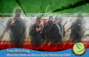 IRGC vows revenge after Israeli attackIran, IranBriefing, Iran Briefing, IRGC, IRGC Commander, Israel, Hezbollah, Islamic Revolutionary Guard Corps, Imad Mughniyeh, Syria, Lebanon,