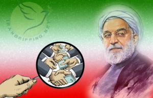 anti-corruption, Iran, IranBriefing, Iran Briefing, IRGC, IRGC Commander, Hassan Rouhani, Islamic Revolutionary Guards Corps, Ali Akbar Hashemi Rafsanjani, Ayatollah Khamenei, Ahmadinejad , Oil