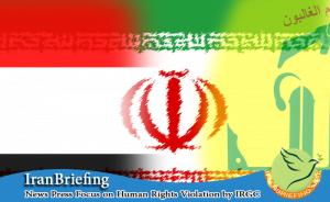 Iranian official likens Yemen's Houthis to Hezbollah in Lebanon, Iran, Iran Briefing, IranBriefing, Hezbollah, Yemen, IRGC, IRGC Commander, Hezbollah in Lebanon, Quds Force, Ayatollah Khamenei, Houthis,