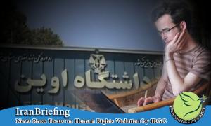 Omid Kokabee, Iran, IranBriefing, Iran Briefing,  Evin, Evin Prison, Ayatollah Khamenei, Nobel Peace
