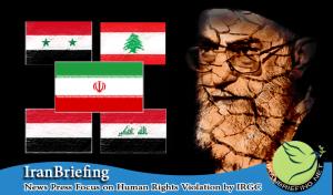 democratic Iran, Iran, IranBriefing, Iran Briefing, Iraq, ISIS, Islamic State, Syrya, Yemen, Hezbollah, Ayatollah Khamenei, Qods Force, Nuclear Weapons, Houthis, Muslim world, IRGC, Ayatollah Khomeini,  Iranian regime