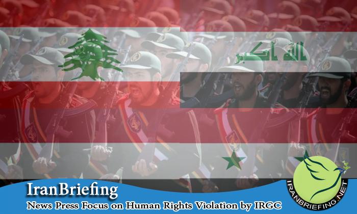 Iran, Iran Briefing, IranBriefing, IRGC, IRGC Commender, Quds Force , Qassem Soleimani , Basij paramilitary force, Basij, Hezbollah,  Lebanon, Syria, Iraq, Yemen, U.S., Hezbollah,  Ayatollah Khamenei, Houthis ,