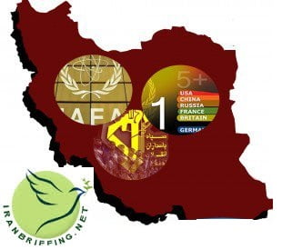 Anti-Americanism the new weapon of Revolutionary Guards against the nuclear agreement