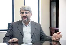 Mohammad Hossein Farhangi