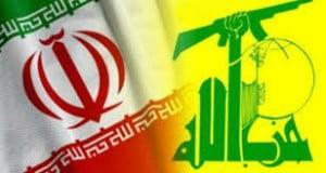 Top Hezbollah commander