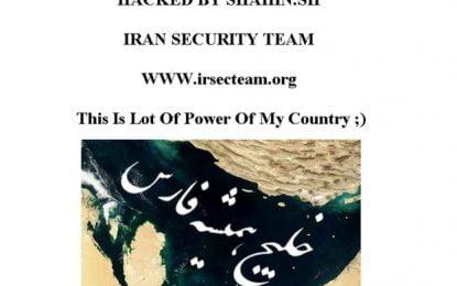 Iran-Saudi tensions erupt in 'cyberwar'