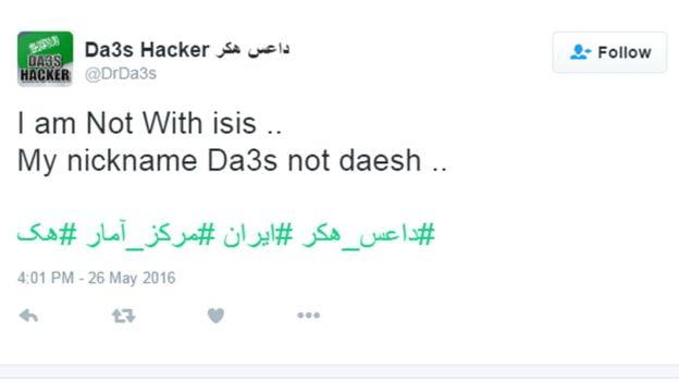 This Saudi hacker explained his motives