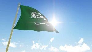 Saudi reiterates claims of Iran regional 'interference'