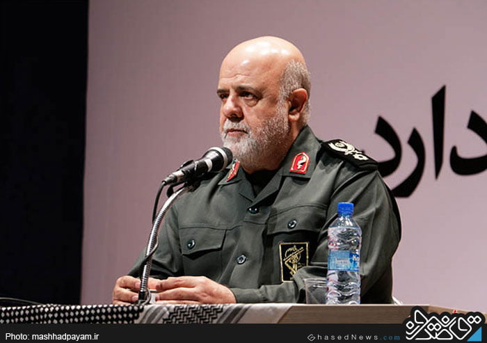 Senior Adviser of a Quds Force Commander as Iran's Ambassador to Iraq