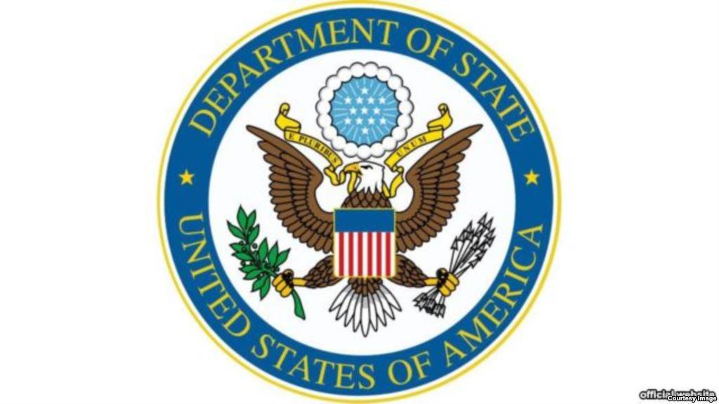 The U.S. Renews Travel Warning To Iran