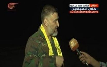 Hezbollah publicizes commander's role in defending Deir Ezzor city